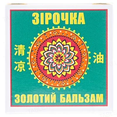 Звездочка Золотой бальзам косметический по 4 г в бан.