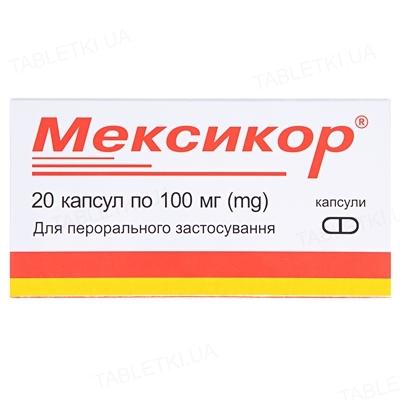 Мексикор капсулы по 100 мг №20 (10х2)