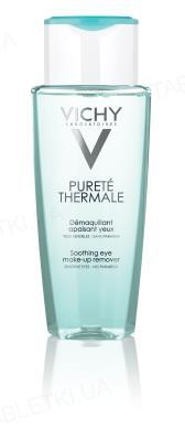 Засіб для демакіяжу Vichy Purete Thermale двофазний, із захистом від випадіння вій, 150 мл