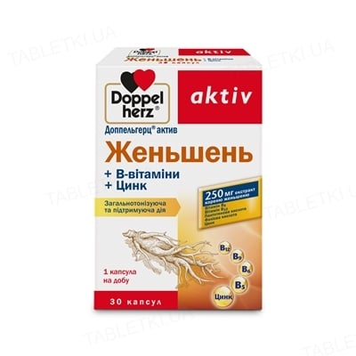 Доппельгерц актив Женьшень + В-Вітаміни + Цинк капсули №30 у бліст.