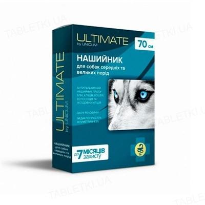 Ошейник ULTIMATE UL-053 от блох, клещей, вшей и власоедов для собак, 70 см