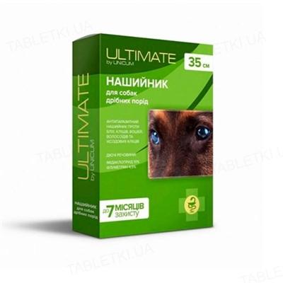 Ошейник ULTIMATE UL-052 от блох, клещей, вшей и власоедов для собак, 35 см