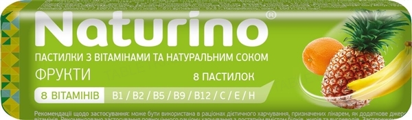 Пастилки витаминные Naturino фрукты по 33.5 г в оберт.