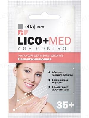 Маска для шеи и зоны декольте Elfa Pharm Lico+Med омолаживающая 35+, 20 мл