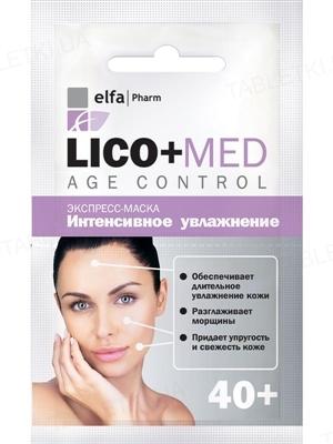 Маска для лица Elfa Pharm Lico+Med экспресс, интенсивное увлажнение 40+, 20 мл