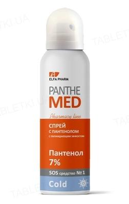Спрей после загара Elfa Pharm Panthe Med с пантенолом, с охлаждающим эффектом, 150 мл