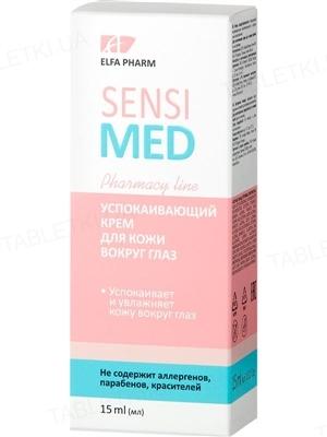 Крем для контура глаз Elfa Pharm Sensi Med успокаивающий, 15 мл