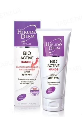 Крем для рук Hirudo Derm Anti Age Bio Active Hand омолаживающий питательный, 60 мл