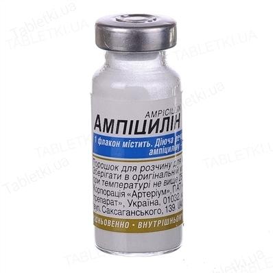 Ампициллин порошок для р-ра д/ин. по 0.5 г №10 во флак.
