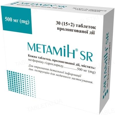 Метамин SR таблетки прол./д. по 500 мг №30 (15х2)