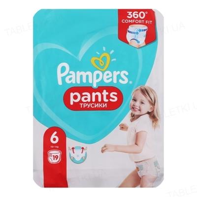 Подгузники-трусики детские Pampers Pants размер 6, 15+ кг, 19 штук