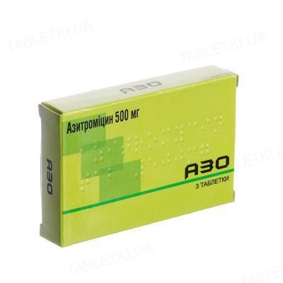Азо таблетки, п/о по 500 мг №3