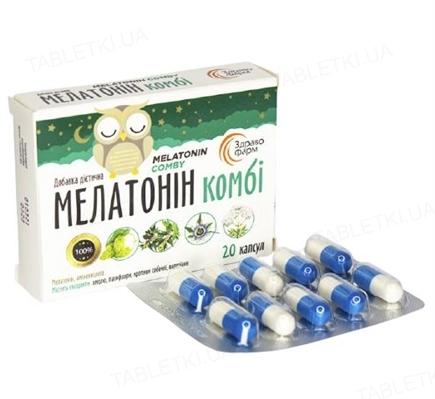 Мелатонин Комби капсулы №20