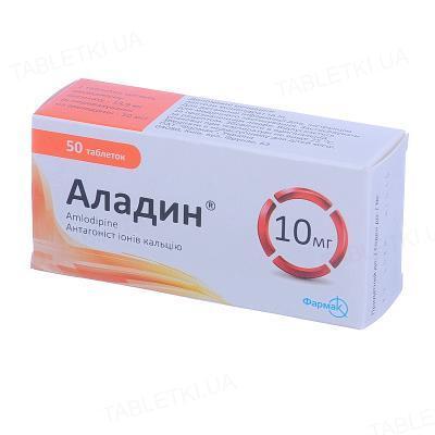 Аладин таблетки по 10 мг №50 (10х5)