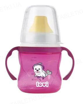 Чашка-непроливайка Lovi Hot & Cold, цвет фуксия, 35/320, с 6 месяцев, 150 мл