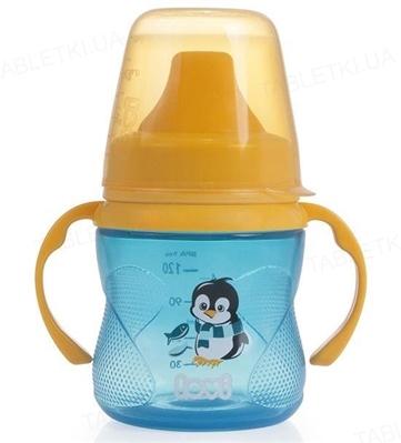 Чашка-непроливайка Lovi Hot & Cold, цвет синий, 35/321, с 6 месяцев, 150 мл