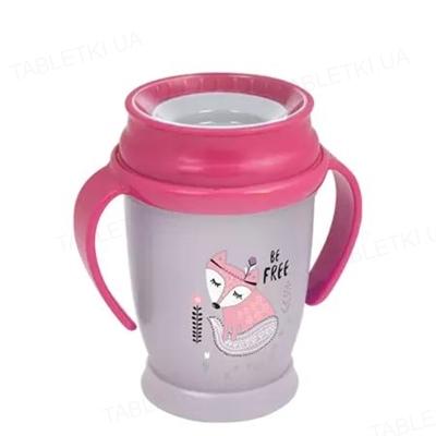 Чашка Lovi 360 Indian Summer Junior, для девочки,с 12 месяцев, 1/591new, 250 мл