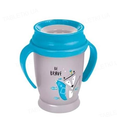 Чашка Lovi 360° Indian Summer Junior, для мальчика,1/592new, 250 мл