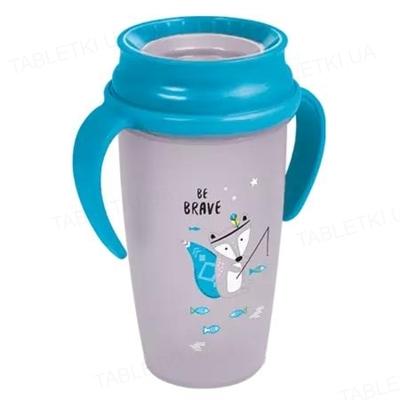 Чашка Lovi 360° Indian Summer Junior, для хлопчика, 1/598new, 350 мл
