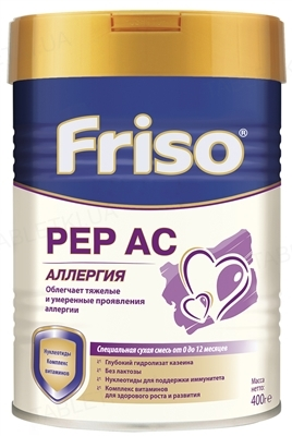 Смесь детская сухая Friso Pep АС специального назначения, с рождения до 12 месяцев, 400 г