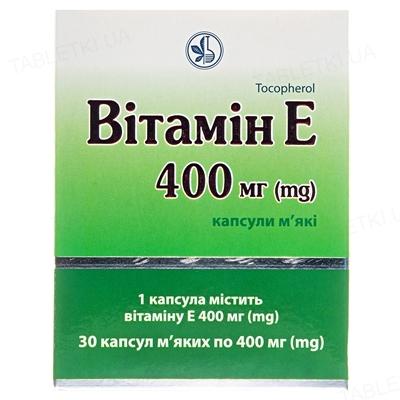 Витамин Е капсулы мягк. по 400 мг №30 (10х3)