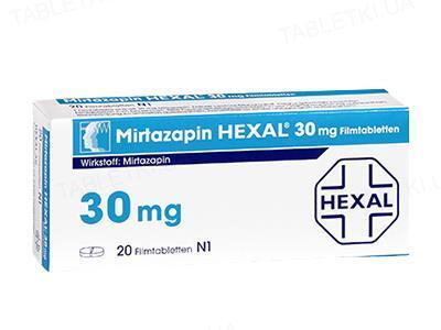 Миртазапин Гексал таблетки, п/плен. обол. по 30 мг №20 (10х2)