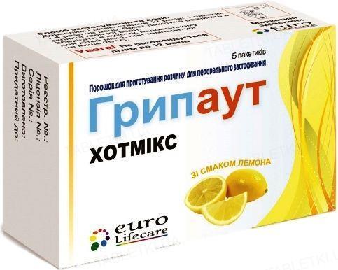 Грипаут хотмикс порошок д/приг. р-ра д/перор. прим. со вкус. лимон. по 5 г №5 в пак.