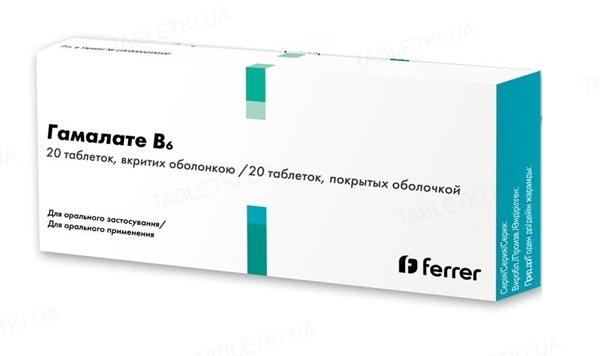 Гамалате В6 таблетки, п/о №20 (10х2)
