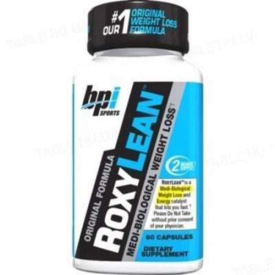 Жиросжигатель BPI Roxy lean, 60 капсул