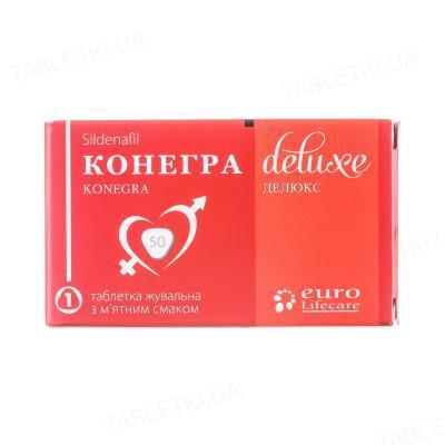 Конегра делюкс таблетки жув. по 50 мг №1 у бліс.