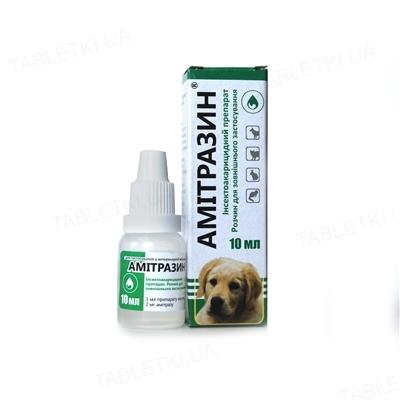 Амитразин (ДЛЯ ЖИВОТНЫХ) капли противопаразитарные ушные, 10 мл