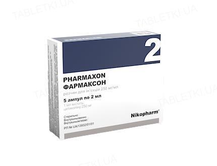 Фармаксон раствор д/ин. 250 мг/мл по 2 мл №5 в амп.