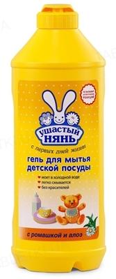 """Гель для дитячого посуду """"Ушастый нянь"""" з екстрактом ромашки і алое, 500 мл"""
