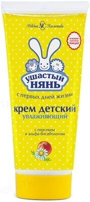 Крем детский увлажняющий Ушастый нянь с персиком, 100 мл