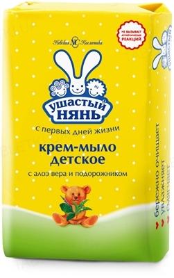 Крем-мыло Ушастый нянь с алоэ и подорожником, 90 г