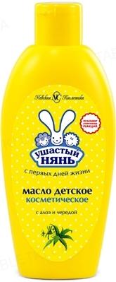 Масло детское косметическое Ушастый нянь с алоэ и чередой, 200 мл