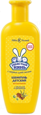 Шампунь детский Ушастый нянь Витаминный с экстрактом облепихи и Д-пантенолом, 200 мл