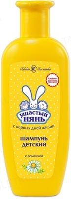 Шампунь детский Ушастый нянь с экстрактом ромашки, 200 мл