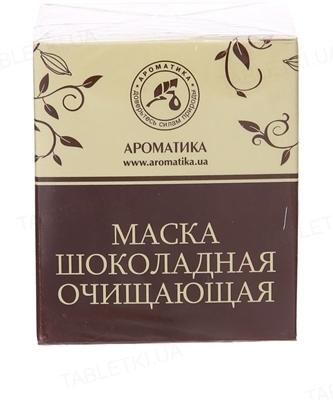 Маска Ароматика шоколадная, Очищающая, 50 мл