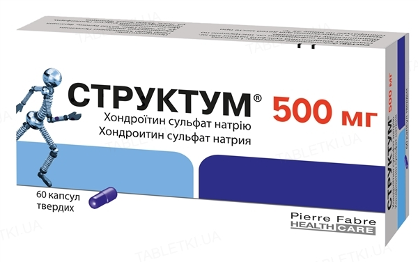 Структум капсулы тв. по 500 мг №60 (20х3)