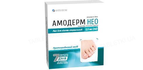 Амодерм нео лак д/нігт. лікув. 50 мг/мл по 2.5 мл у флак. зі шпат.