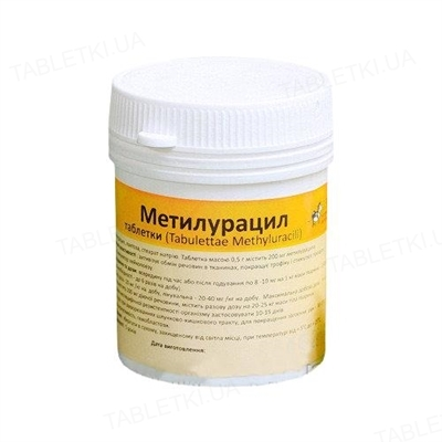 Метилурацил 0,5 г (ДЛЯ ТВАРИН), 30 таблеток