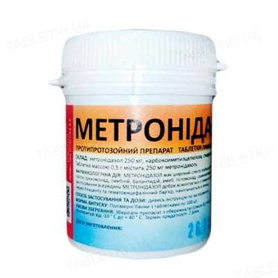 Метронидазол 0,5 г (ДЛЯ ЖИВОТНЫХ), 50 таблеток