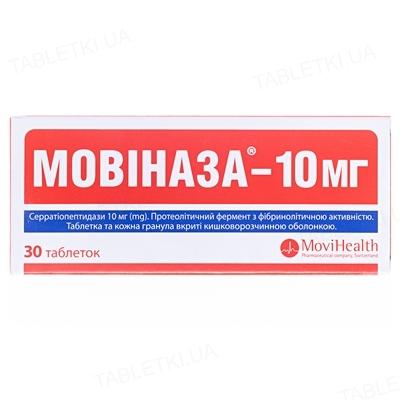 Мовиназа-10 мг таблетки, п/о, киш./раств. по 10 мг №30 (10х3)