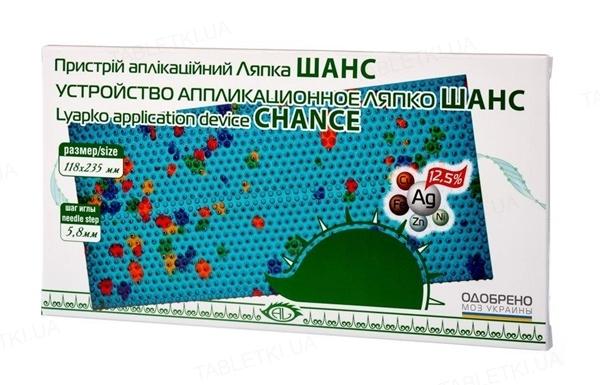 Аппликатор Ляпко Шанс 5,8 Ag