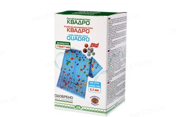 Аппликатор Ляпко Квадро 6,2 Ag