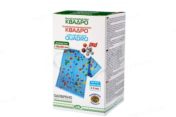 Аппликатор Ляпко Квадро 4,9 Ag