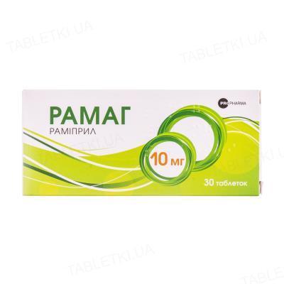 Рамаг таблетки по 10 мг №30 (10х3)