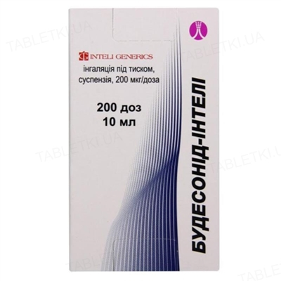 Будесонид-Интели ингаляция п/давл., сусп. 200 мкг/доза по 200 доз (10 мл) в баллон.