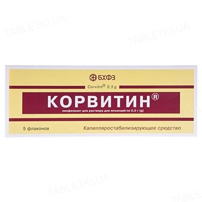 Корвитин лиофилизат для р-ра д/ин. по 0.5 г №5 во флак.